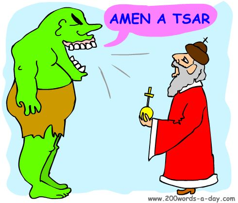 Spanish verb amenazar - to threaten