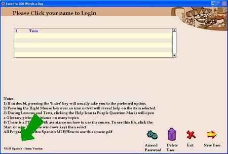 Language Software Version
